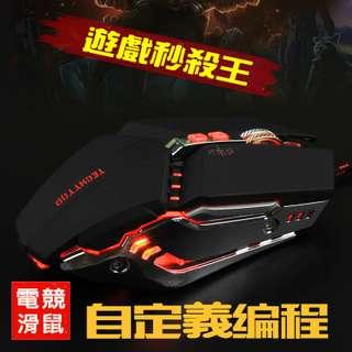 🚚 【現貨】超酷炫 可自定義 電競滑鼠  有線機械滑鼠 電競遊戲 FPS LOL 鬥陣特攻 玩家必備 呼吸燈 3200DPI