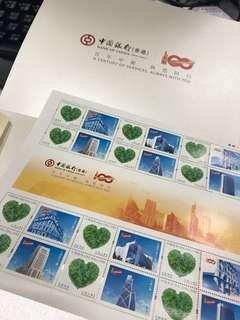 中銀香港一百週年郵票