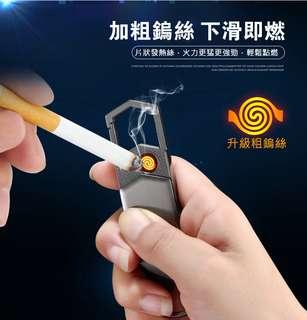 🚚 【現貨】多功能鑰匙扣 防風打火機 USB打火機 點煙器 創意禮品 充電打火機 鑰匙圈 D扣 打火機