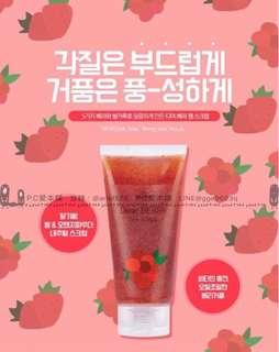 韓國連線預購限時團泡泡莓果醬去角質 20ml