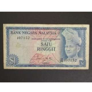 RM1 ERROR missing D/29