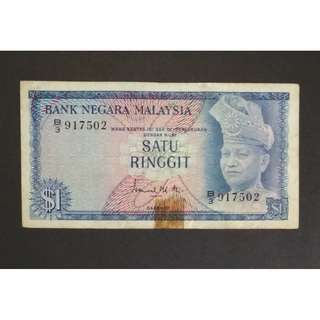 RM1 ERROR Nos and Signature on reverse