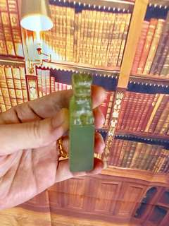 Imperial green jade seal