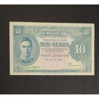 Malaya 10 Cents 1941 KG IV -VF
