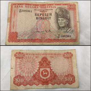 Duit 10 Lama Malaysia (Old Note)