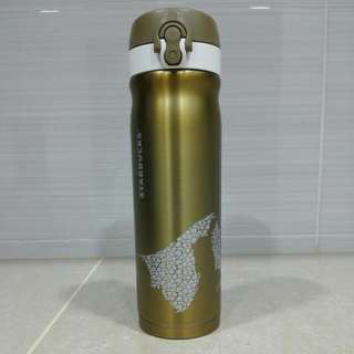 #MidMay75 ⭐️🆕Starbucks® Thermos® 🇧🇳 17oz Gold
