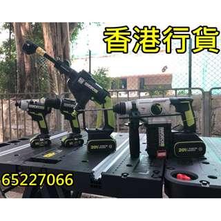 香港行貨 全新 威克士WORX 二代家用鋰電高壓清洗機便攜洗車水槍器 威克士洗車機WU629 錄色