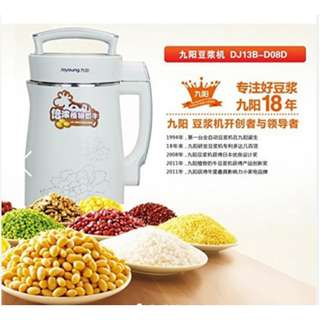 Joyang DJ13B-D08D (S) Automatic Multi function Soy milk Maker