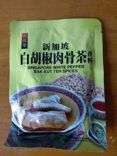 星加坡肉骨茶料包郵