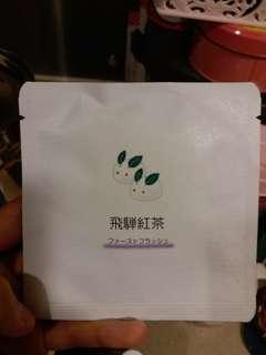 100%日本直送全新高山飛驒紅茶