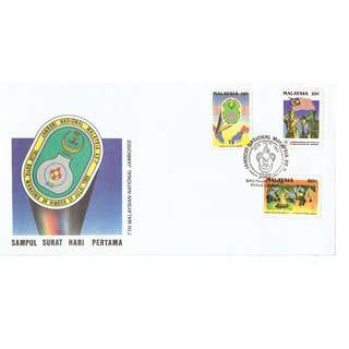 FDC #383 Malaysia as in picture