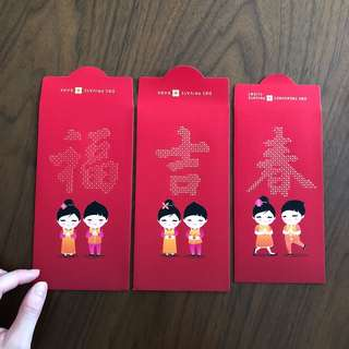 2018 DBS Private Banking Private Client (SG) red packets/ angpao/ Angpow