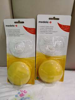 Medela nipple shield (2pcs)
