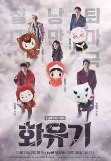 Korean odyssey monkey king sun wu Kong plush toy (brown)