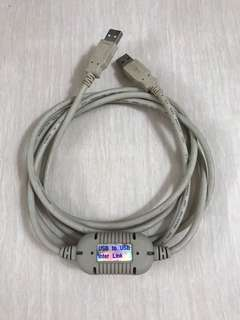 USB to USB interlink data cable 過數據線