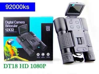 Binocular Digital Camera 12x32