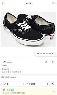 🚚 Vans