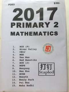 Primary 2 Maths paper - year 2017