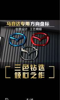 Mazda Steering Wheel Logo