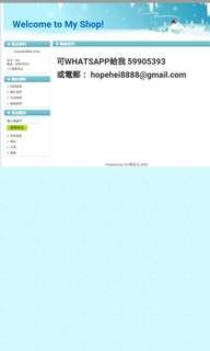 Hopehei8888 Shop