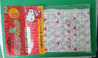 Hello Kitty hygiene flu mask for kids (3pcs)