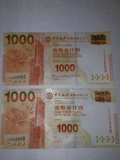 中銀新鈔983888