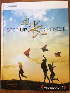 Step Up Chinese