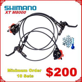 Shimano XT M8000 With COOLING FINS Hydraulic Brake Wholesale Minimum Order 10 Sets Liminted Time -------- (XTR M9020 XT M8020 M8000 M785 SLX M7000 M315 MT2 MT5 MT5E MT7) DYU