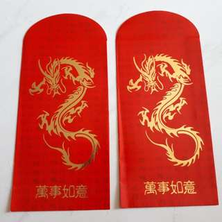 Angpao Red Packet Chinese New Year JTI Co