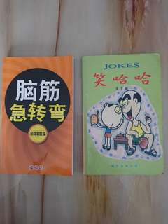 Chinese brain and joke books