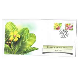 FDC #15  Flora & Fauna Definitives