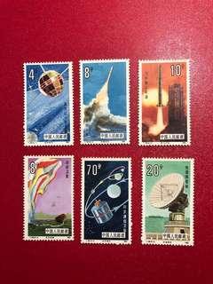 中國郵票T108-航天郵票一套