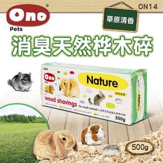 ONO Wood Shavings Nature