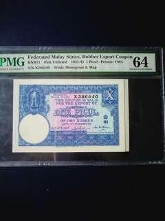 Malaysia old rubber.coupons 2 consecutive pcs graded PMG.64(2pcs)