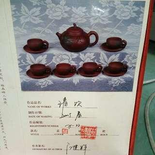江建祥宜興紫砂壺茶壺