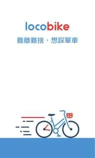 Loco bike