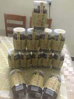 老姜紅糖/紅棗紅糖/枸杞紅糖/玫瑰紅糖