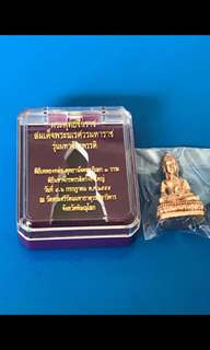 Wat yai