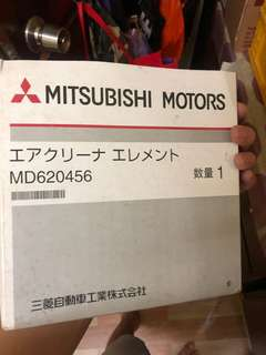 Mitsubishi Air cabin filter Charcoal