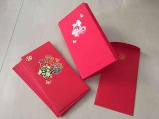 JP Morgan Red Packet