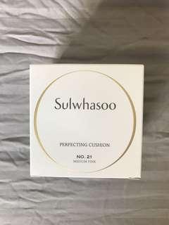 Sulwhasoo perfecting cushion No21 medium pink