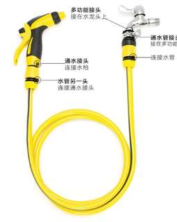 Brand new 2m water hose with spray gun