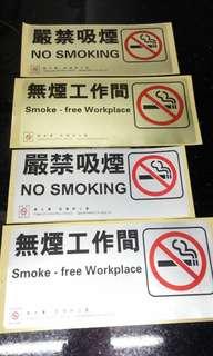 [嚴 禁 吸 煙 ] 標 貼(4張)