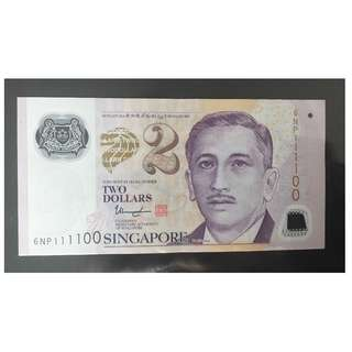 * BINARY * SINGAPORE $2