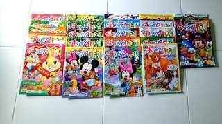 23 Disney Magazines 迪士尼儿童月刊