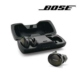 Bose soundsport free