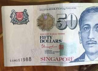1988 Auspicious SN note
