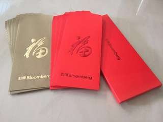 Bloomberg Red Packet