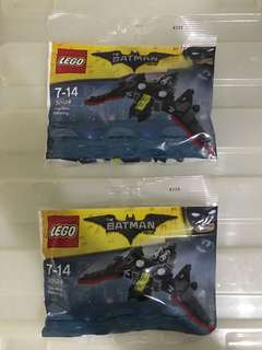 Lego Mini Batwing Polybag