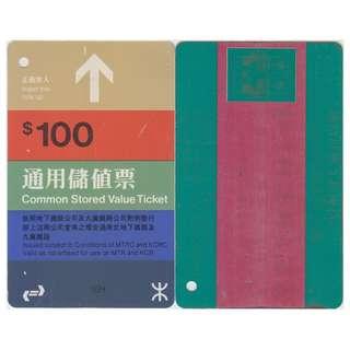 第二代通用儲值票, 面值$100, 附有廣告 - 稻香村海鮮火鍋酒家